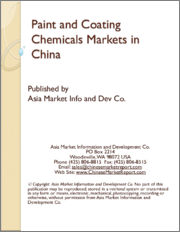 Paint and Coating Chemicals Markets in China