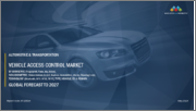 Vehicle Access Control Market by Biometric (Fingerprint, Face, Iris, Voice), Non-biometric (Stolen Vehicle Assist, Keyless, Immobilizer, Alarm, Steering Lock), Technology (Bluetooth, NFC, RFID, Wi-Fi), Vehicle Type, EV & Region - Global Forecast to 2027