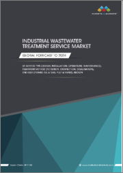 Industrial Wastewater Treatment Service Market by Service Type (Design, Installation, Operations, Maintenance), Treatment Method (Filtration, Disinfection, Desalination), End User (Power, Oil & Gas, Pulp & Paper), Region - Global Forecast To 2024