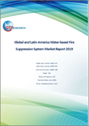 Global and Latin America Water-based Fire Suppression System Market Report 2019