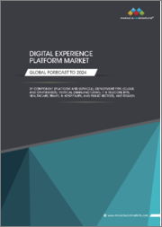 Digital Experience Platform Market by Component (Platform and Services), Deployment Type (Cloud and On-premises), Vertical (Manufacturing, IT & Telecom, BFSI, Healthcare, Travel & Hospitality, and Public Sector), and Region - Global Forecast to 2024