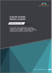 Europe Power Rental Market by Type (Diesel, Gas), Power Rating, End Users (Utilities, Oil & Gas, Events, Construction, Mining, Manufacturing, Shipping, Data Center), Application (Peak Shaving, Base Load, Standby, Others), Country - Forecasts to 2024