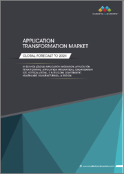 Application Transformation Market by Service (Cloud Application Migration, Application Replatforming, Application Integration), Organization Size, Vertical (Retail, IT & Telecom, Government, Healthcare, Manufacturing), Region - Global Forecast to 2024