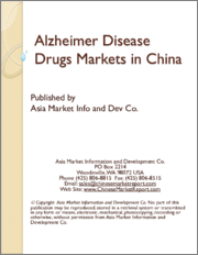 Alzheimer Disease Drugs Markets in China