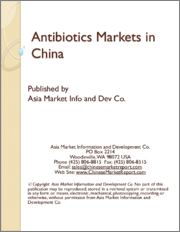 Antibiotics Markets in China