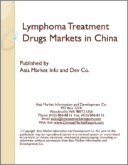 Lymphoma Treatment Drugs Markets in China