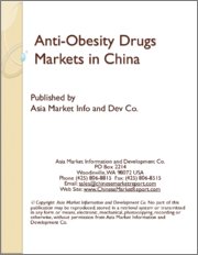 Anti-Obesity Drugs Markets in China