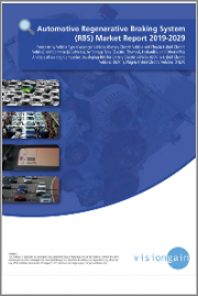 Automotive Regenerative Braking System (RBS) Market Report 2019-2029: Forecasts by Vehicle Type, by Storage Type, Analysis of Leading Companies Developing RBS for Battery Electric Vehicles, Hybrid Electric Vehicles & Plug-In Hybrid Electric Vehicles