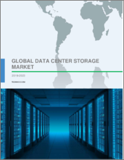 Data Center Storage Market by Deployment and Geography - Global Forecast and Analysis 2019-2023