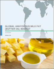 Global Anhydrous Milk Fat (Butter Oil) Market 2019-2023
