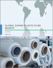 Shrink Plastic Films Market by Application and Geography - Global Forecast and Analysis 2019-2023