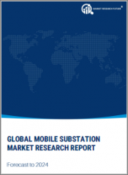 Mobile Substation Market Research Report- Global Forecast to 2023