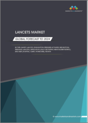 Lancets Market by Type (Safety Lancets (Push button, Pressure Activated, Side Button), Personal Lancets), Application (Glucose Testing, Hemoglobin Testing), End User (Hospital, Clinic, Homecare), Region - Global Forecast to 2024