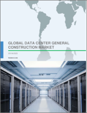 Data Center General Construction Market by Type and Geography - Global Forecast and Analysis 2019-2023
