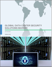 Global Data Center Security Solutions Market 2019-2023
