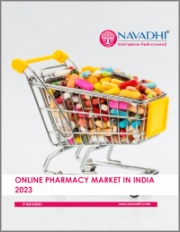 Online Pharmacy Market in India 2023