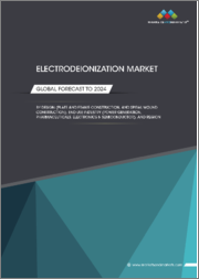 Electrodeionization Market by Design (Plate and Frame Construction, and Spiral Wound Construction), End-use Industry (Power Generation, Pharmaceuticals, Electronics & Semiconductor), and Region - Global Forecast to 2024