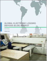Electronic Logging Devices (ELDs) Market 2019-2023 by Component and Geography - Global Forecast 2019-2023