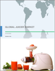 Juicer Market by Product and Geography - Global Forecast and Analysis 2019-2023