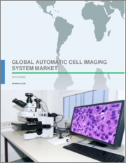 Global Automatic Cell Imaging System Market 2019-2023
