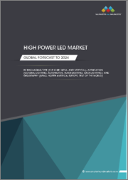 High Power LED Market by Packaging Type (Flip Chip, Mesa, and Vertical), Application (General Lighting, Automotive, Flash Lighting, Backlighting,) and Geography (APAC, North America, Europe, Rest of the World) - Global Forecast to 2024