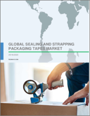 Global Sealing and Strapping Packaging Tapes Market 2019-2023