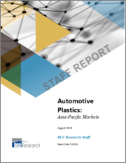Automotive Plastics: Asia-Pacific Markets