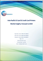 Asia-Pacific ID Card & Credit Card Printers Market Insights, Forecast to 2025