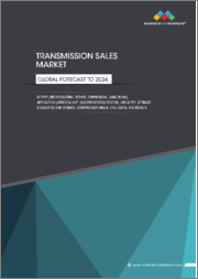 Transmission Sales Market by Type (Reciprocating, Rotary, Centrifugal, Axial Flow), Application (Artificial lift, Gas Processing Station, LNG & FPS, Storage & Facilities), Compression Media, End Users, and Region - Global Forecasts to 2024