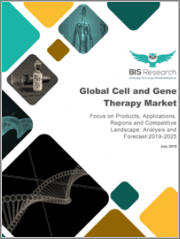 Global Cell and Gene Therapy Market: Focus on Products, Applications, Regions and Competitive Landscape - Analysis and Forecast, 2019-2025