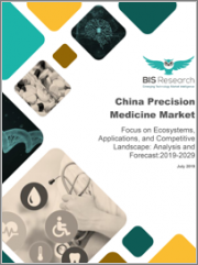 China Precision Medicine Market: Focus on Ecosystems, Applications, and Competitive Landscape - Analysis and Forecast, 2019-2029