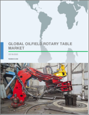 Global Oilfield Rotary Table Market 2019-2023