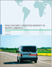 Healthcare Logistics Market in North America 2019-2023