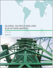 Global Oilfield Drilling Elevators Market 2019-2023