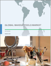 Makeup Tools Market by Product and Geography - Global Forecast and Analysis 2019-2023