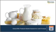 Dairy Products Market (Milk, Cheese, Cream, Yoghurt, Milk Powder), Distribution Channel (Supermarket, Hypermarket, Specialty Store, Online Retailers) - Global Forecast to 2025