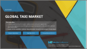 Taxi Market - Growth, Trends, and Forecast (2019 - 2024)