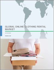 Online Clothing Rental Market by End-users and Geography - Global Forecast and Analysis 2019-2023