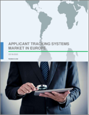 Applicant Tracking Systems Market in Europe by End-users and Deployment - Forecast and Analysis 2019-2023
