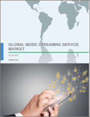 Music Streaming Service Market by End-users, Streaming Service, and Geography - Global Forecast and Analysis 2019-2023