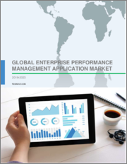 Enterprise Performance Management Application Market by End-users and Geography - Global Forecast and Analysis 2019-2023
