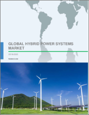 Hybrid Power Systems Market by Technology, End-users, and Geography - Global Forecast and Analysis 2019-2023