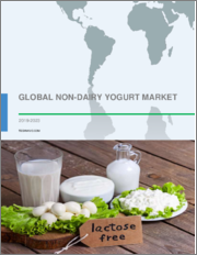Non-dairy Yogurt Market by Product and Geography - Global Forecast and Analysis 2019-2023