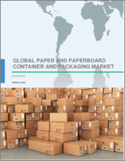 Paper and Paperboard Container and Packaging Market by End-users, Product, and Geography - Global Forecast and Analysis 2019-2023