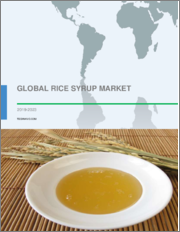 Rice Syrup Market by Product and Geography - Global Forecast and Analysis 2019-2023