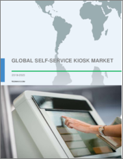 Self-service Kiosk Market by End-users and Geography - Global Forecast and Analysis 2019-2023