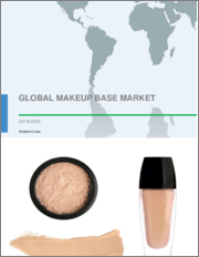 Makeup Base Market by Product and Geography - Global Forecast and Analysis 2019-2023