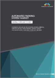 Automated Parking System Market by Automation Level (Semi-Automated, Fully-Automated), End-User (Commercial, Residential, Mixed-use), System (Hardware, Software), Platform , Design Model, Parking Level, Region - Global Forecast to 2027