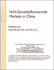 N,N-Dimethylformamide Markets in China