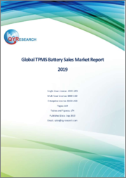 Global TPMS Battery Sales Market Report 2019